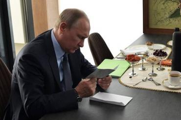 Россияне проголосовалибы заПутина