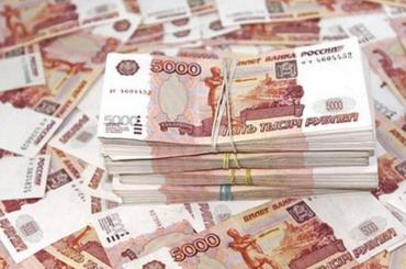 Миллион рублей вынесли изчастного дома вПушкине