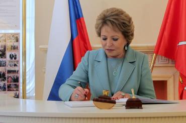 Матвиенко моглабы быть президентом