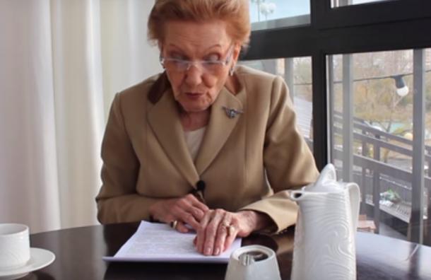 Вдова племянника НиколаяII просит Путина невыпускать «Матильду»