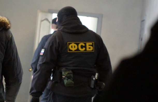 Офис тренинговой компании в Петербурге обыскали по делу о психическом насилии