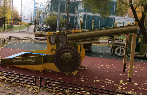 Милитаристскую детскую площадку построили наВасильевском