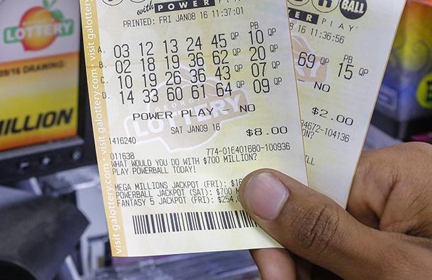 Житель Сургута выиграл влотерею 32 миллиона рублей