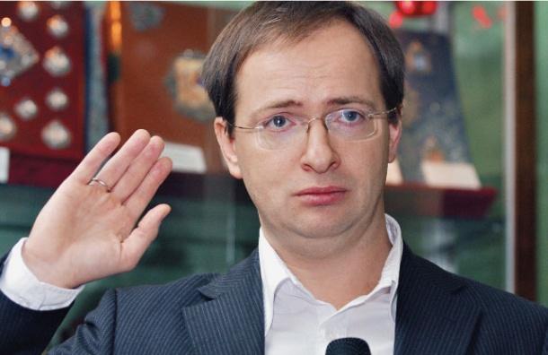 «Казус Мединского» обсудят вЕвропейском университете
