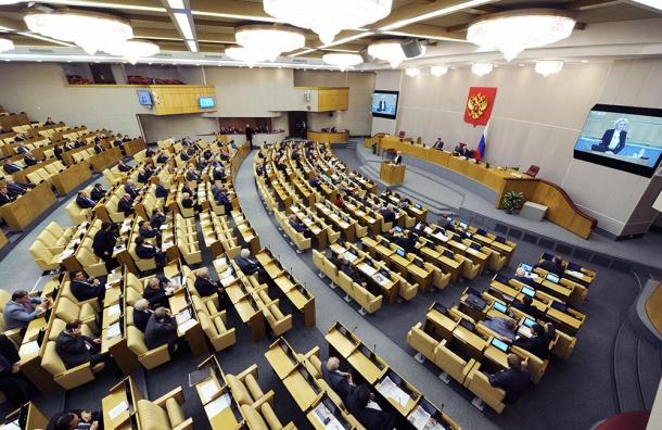 Володин: Государственная дума приняла бюджет, вкотором предусмотрен рост зарплат