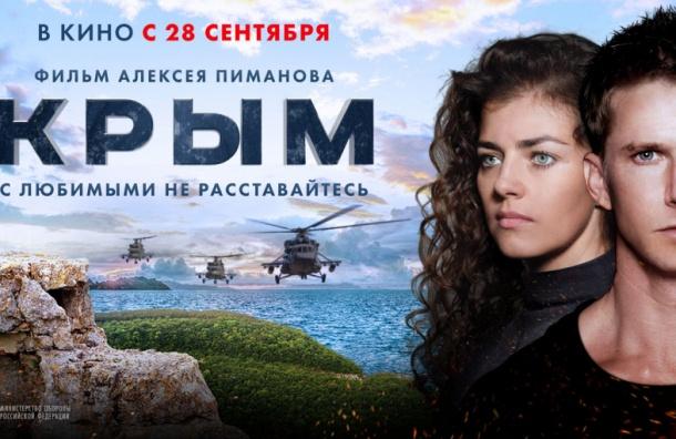 Фильм Пиманова «Крым» получил награду на цивилизованном пленуме Петербурга