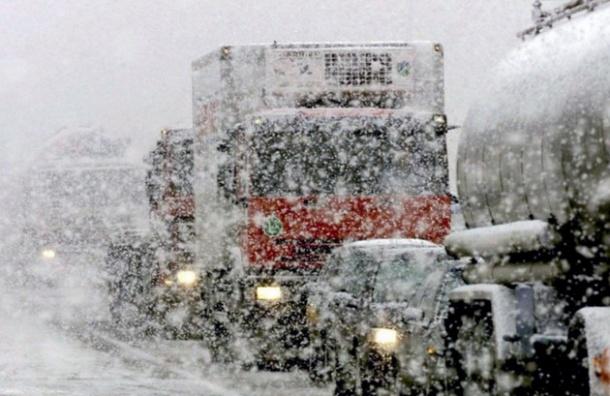 ВМЧС предупредили осильном снегопаде вперемешку сдождём