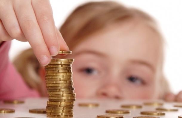 Государство будет выплачивать детям алименты