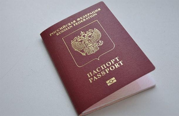 Загранпаспорта для россиян будут оформлять быстрее