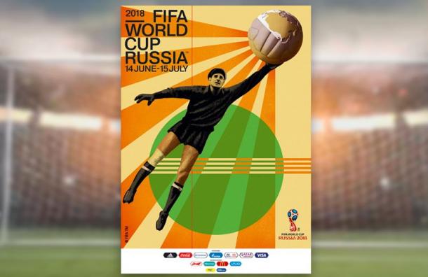 Наофициальном плакате ЧМ-2018 показан Лев Яшин