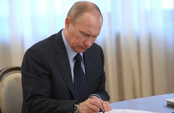 Владимир Путин подписал закон оСМИ-иностранных агентах