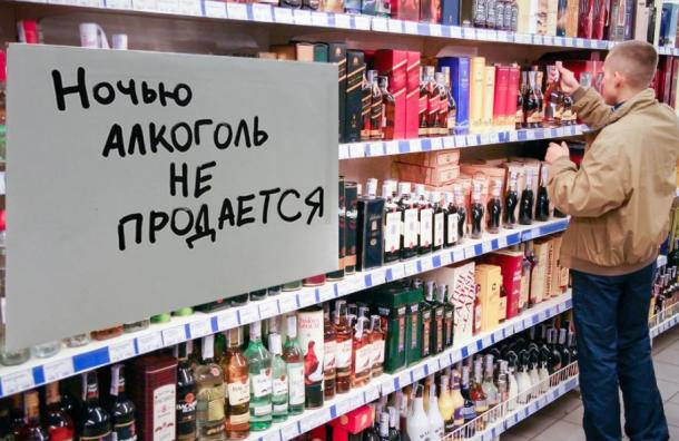 Супермаркет открыли в государственной думе
