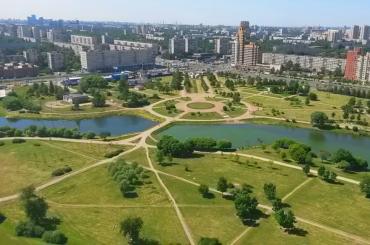 Полтавченко просят защитить парк Интернационалистов