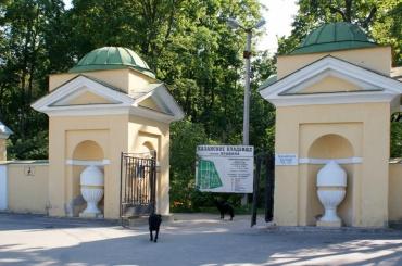 Казанское кладбище осквернили вПушкине