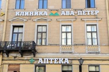 Бизнесмен Мордашов выкупил сеть медицинских клиник