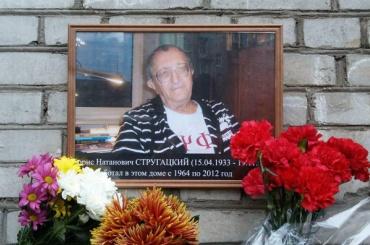 Портрет Стругацкого повесили нафасаде дома фантаста