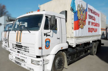 Петербуржцы собрали новогодние подарки для детей ДНР иЛНР