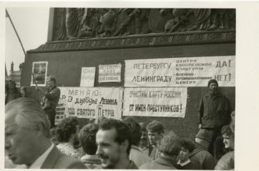 Выставка исторических фотографий откроется вПетербурге