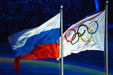Российский гимн могут запретить наОлимпийских играх-2018