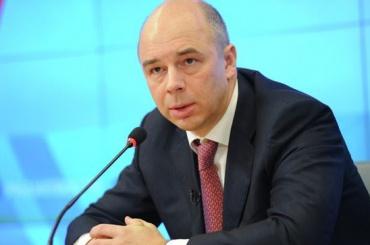 Министр финансов предложил ограничить социальную поддержку россиян