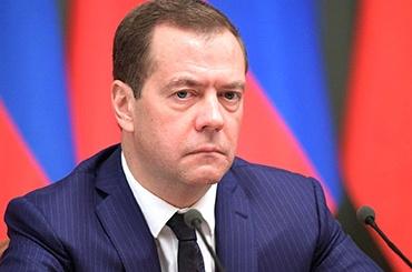 Медведев обещает рекордно низкую инфляцию вРоссии