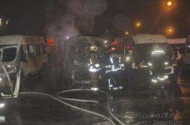 Микроавтобусы горели напроспекте Энергетиков