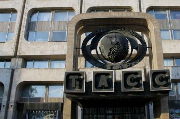 Насоздание детско-политического канала выделят 210 млн рублей