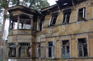 Градозащитники просят включить впрограмму реставрации больше домов