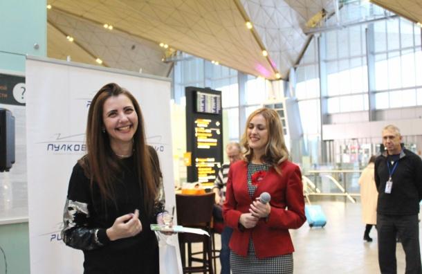 Аэропорт «Пулково» встретил 15 млн пассажиров всамом начале года