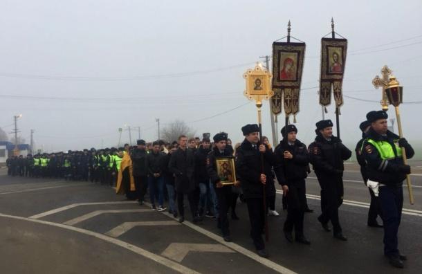 ГИБДД вКраснодаре устроила крестный ход поопасному участку трассы