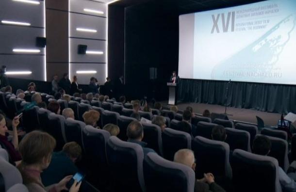 Гран-при русского кинофестиваля «Начало» получил болгарский фильм «Безбожница»