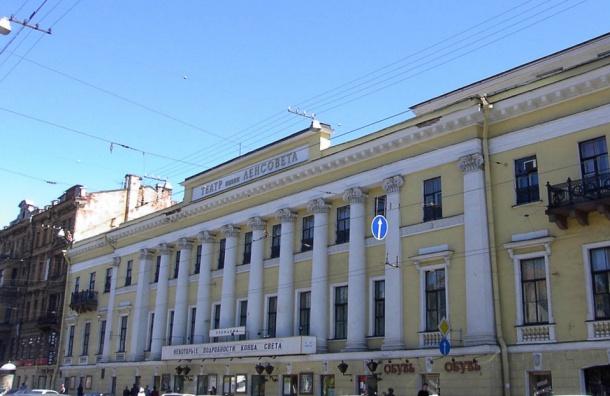 Двухголовый театр Ленсовета
