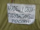 Фоторепортаж: «Майдан Саакашвили, Киев, 7.12.2017»