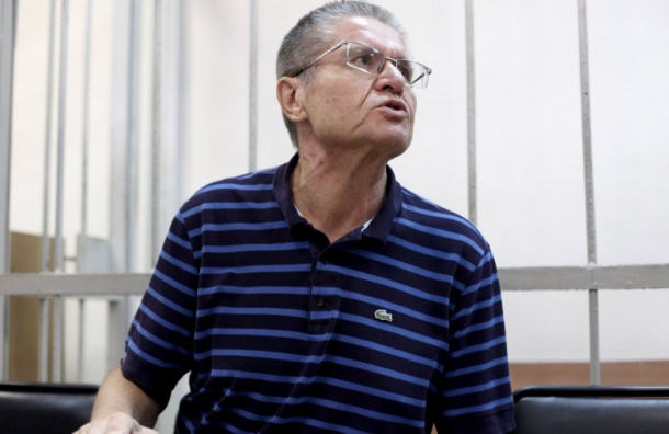 РАПСИ проведет онлайн провозглашения вердикта поделу экс-министра Улюкаева