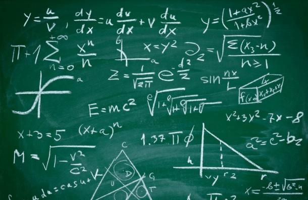 Математик из Российской Федерации обосновал теорему, которую немогли решить 40 лет