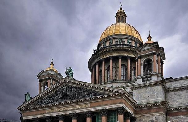 Петербуржец бил витражи Исаакиевского собора впопытке изгнать дьявола