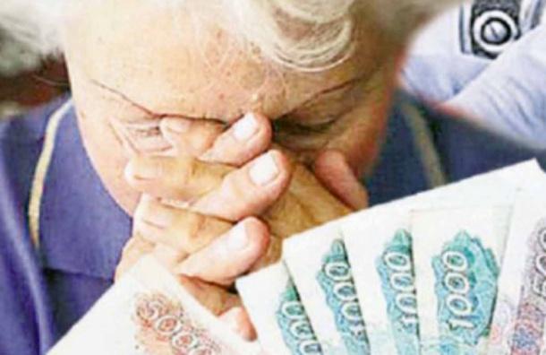 Две пожилые петербурженки стали жертвами мошенников