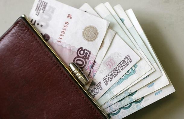 Названа сумма, накоторую жители России достойно проживут месяц