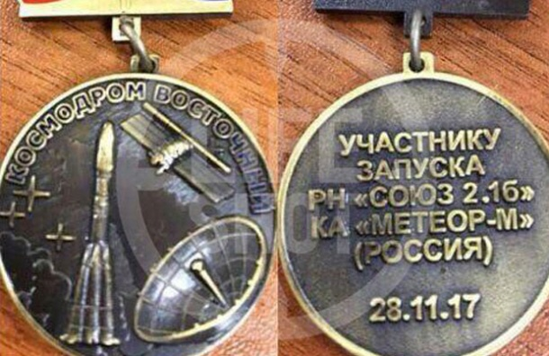 Самарская ракета-носитель «Союз-2.1б» удачно стартовала скосмодрома Восточный