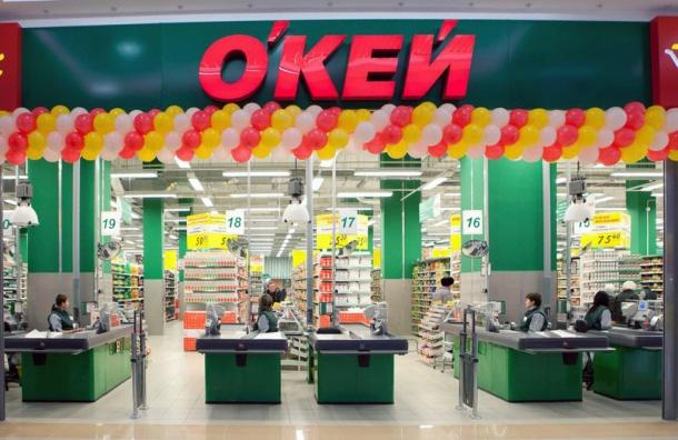 Число супермаркетов «О'Кей» сократится вПетербурге