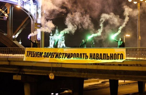 НаБольшеохтинском мосту вывесили баннер стребованием допустить Навального навыборы
