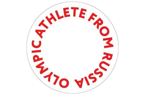 Размещен олимпийский знак для спортсменов из РФ