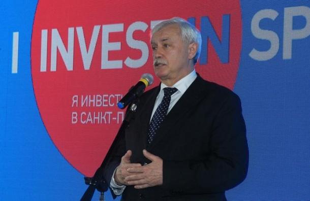 Полтавченко засамые успешные проекты Петербурга вручил награды «Инвестор года»