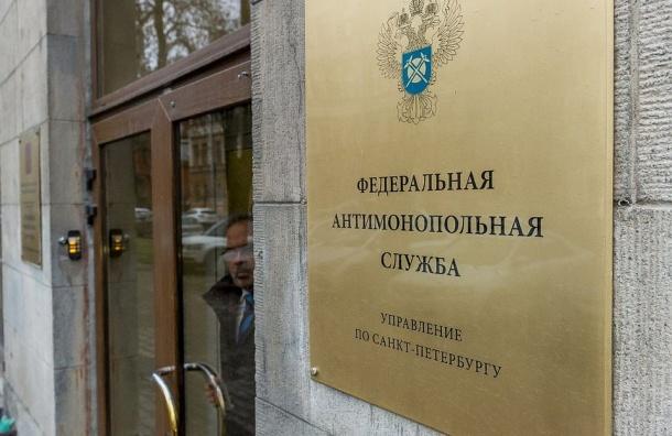 ФАС Петербурга проверит профессиональных жалобщиков