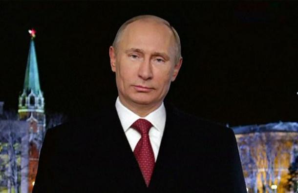 Президент поздравит граждан России сНовым годом вновом формате