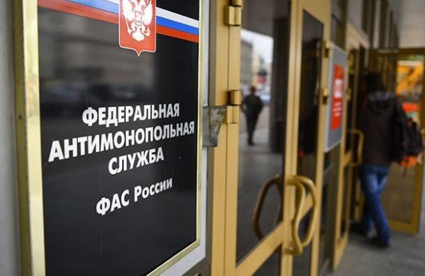 Антимонопольщики Петербурга завели дело против «ФАС-Онлайн»