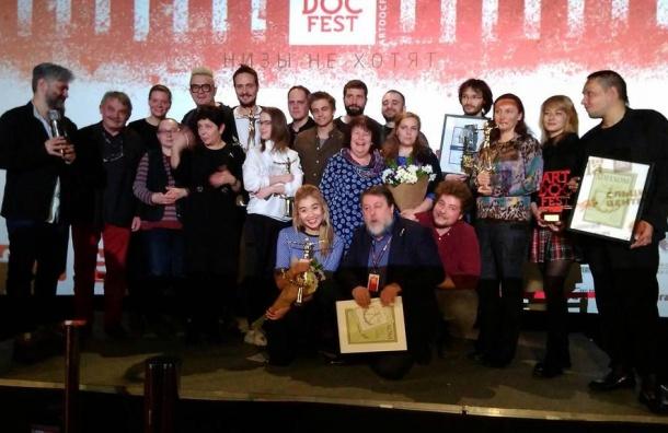 Гран-при «Артдокфеста» получил фильм изНидерландов