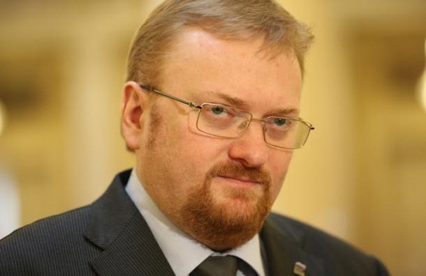 Максим Фадеев назвал Милонова геем и«политическим навозным жуком»