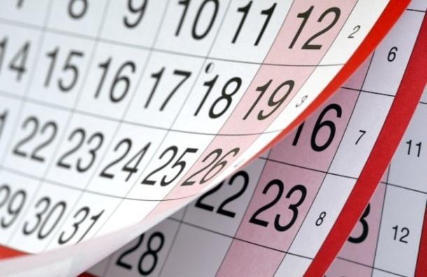 Госдума нехочет сокращать новогодние праздники