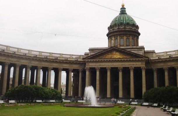 Фигурант дела оготовившемся теракте вПетербурге обжаловал арест